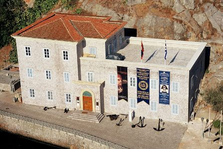 Historical Archive Museum of Hydra