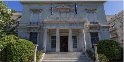 Benaki Museum, A hidden treasure! στο MuseumMasters.gr