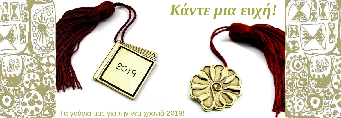 New Charms' Collection 2019
