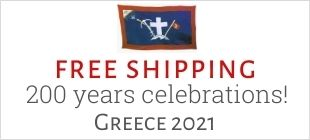 Free Shipping 1821 on MuMa.gr