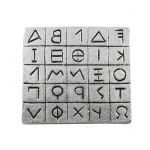Greek Alphabetic Script, Silver-plated Paper Weight