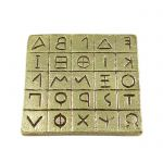 Greek Alphabetic Script, Brass Paper Weight