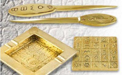 Greek Alphabetic Script Office Set, Handmade casted brass