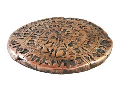 Phaistos Disc, Copper Trivet, copy of the phaistos disc with engraved symbols.