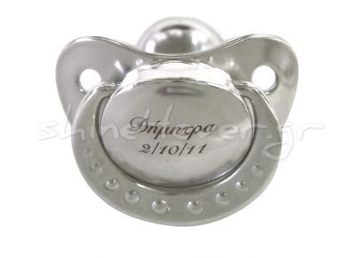 Baby pacifier coated with silver and engraved by laser