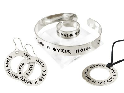 """Nature"", Silver 925° Jewelry Set, bearing the ancient proverb ""outhen matin i physis poiei""."