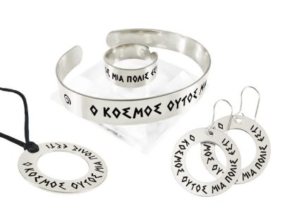 """World"", Silver 925° Jewelry Set, bearing the ancient proverb ""o kosmos oytos mia polis esti""."