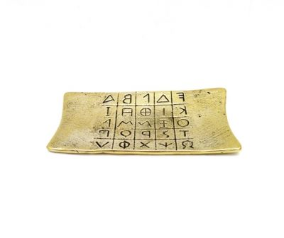 Greek Alphabetic Script Ashtray / small platter, Handmade casted brass