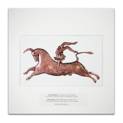 Bull Leaping, Knossos, Copper relief representation, mounted on a white wooden frame with glass.