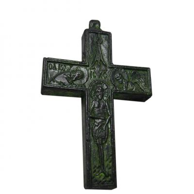 Resurrection - Crucifixion, Brass Cross with natural oxidation.