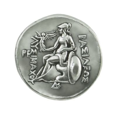 Silver Tetradrachm Coin of Lysimachus, Silver-plated copy
