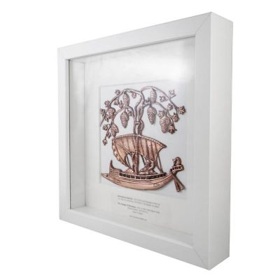 The Voyage of Dionysus, Frame with copper relief representation with patina, mounted on a white wooden frame with glass.