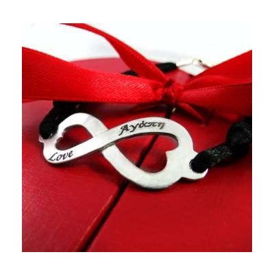 Infinite Love, Bracelet, Silver 925° attached on black satin cord.