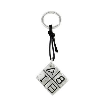 Greek Alphabetic Script, lucky charm key-ring, silver-plated brass