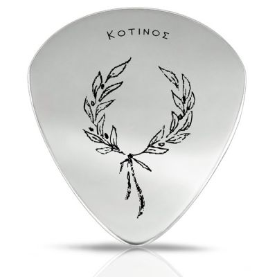 Kotinos, Handmade Guitar pick, Solid Silver 925°.