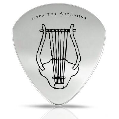 Apollo's Lyre, Handmade Guitar Pick, Solid Silver 925°.