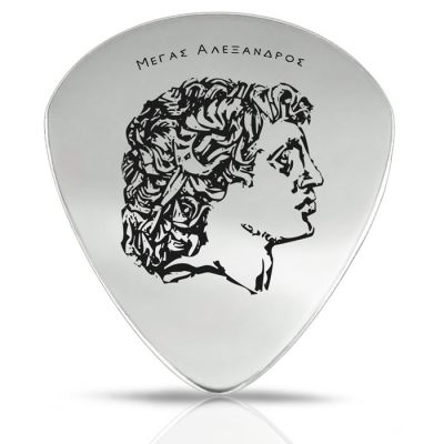Alexander the Great, Handmade Guitar Pick, Solid Silver 925°.