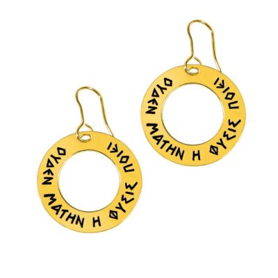"""""""Nature"""", Earrings bearing the ancient proverb """"outhen matin i physis poiei"""", made of brass and plated in 24-carat gold solution."""