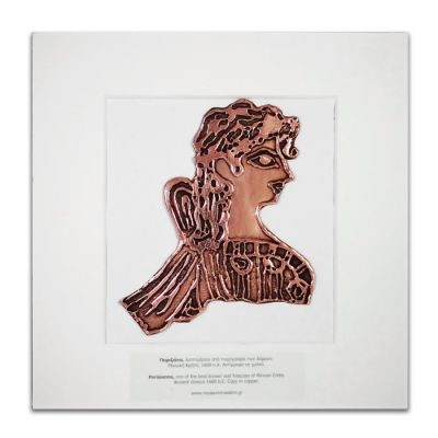 Parisienne, Knossos, Copper relief representation, mounted on a white wooden frame.