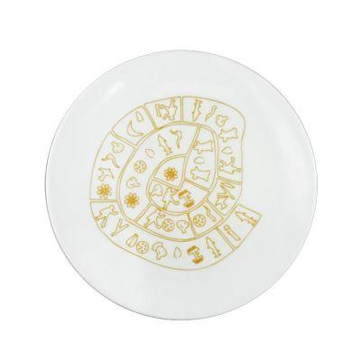 Ο Δίσκος της Φαιστού, Πιάτο από πορσελάνη Βοημίας.
