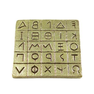 Greek Alphabetic Script, Brass Paper Weight