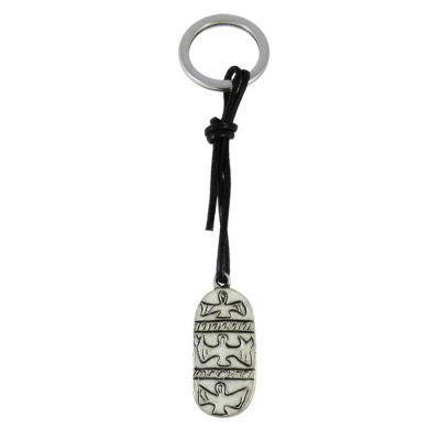 Signet, Silver-plated Key-Ring, with a signet with hieroglyphic design from Phaistos, Crete.
