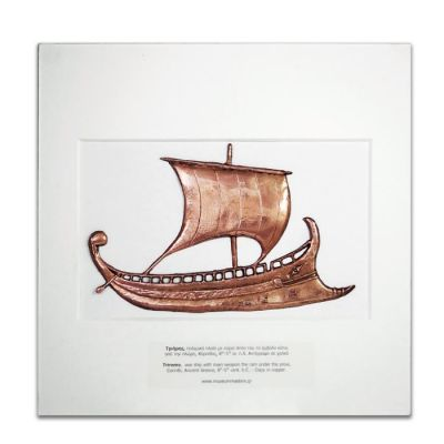 Trireme, Corinth, Copper relief representation of the ancient war ship, mounted on white wooden frame with glass.