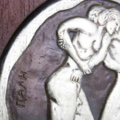 Wrestling, Olympic Games, Detail of the silver-plated copper plaque.