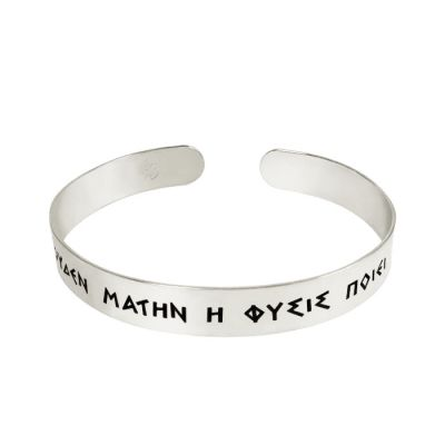 """Nature"", Silver 925° Bracelet, bearing the ancient proverb ""outhen matin i physis poiei""."