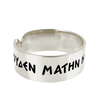"""Nature"", Silver 925° Ring, bearing the ancient proverb ""outhen matin i physis poiei""."