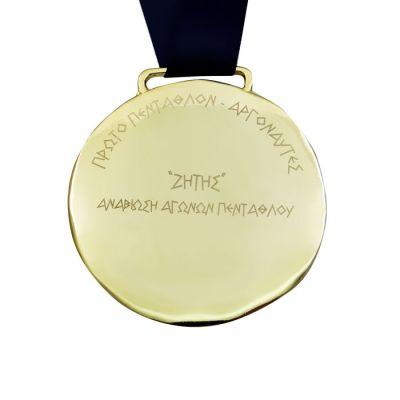 """Δρόμος, Ολυμπιακοί Αγώνες, Ορειχάλκινο Μετάλλιο με επιχρύσωση 24Κ και μπλε κορδέλα και χάραξη του ονόματος του 1ου νικητή των Αρχαίων Αγώνων """"Ζήτης"""""""