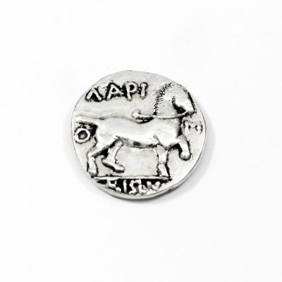 Silver 2 drachma coin of Larissa. Handmade copy in solid brass silver-plated in acrylic case.