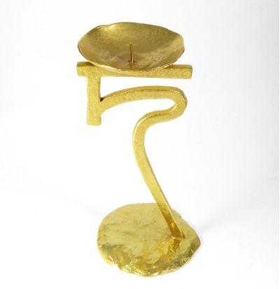 "Ancient Script Candlestick ""jo"", 24K gold-plated brass"