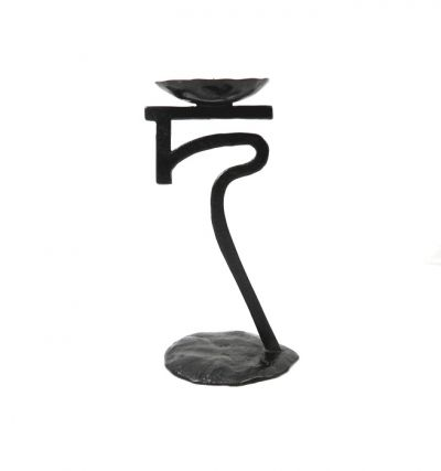"Ancient Script Candlestick ""jo"", solid brass with black patina."