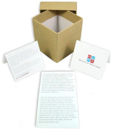Gift packaging, Description in Greek & English, Guarantee