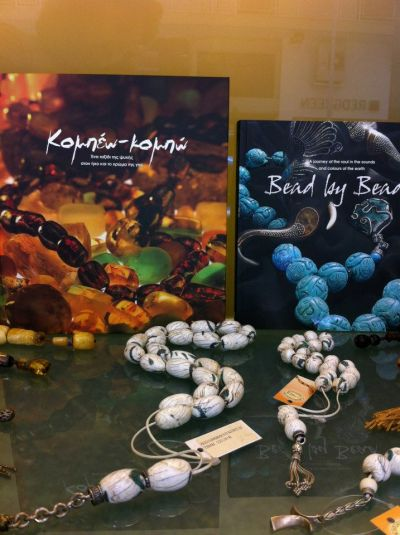 Bead by bead, book album for Kompoloi in Greek  and in English